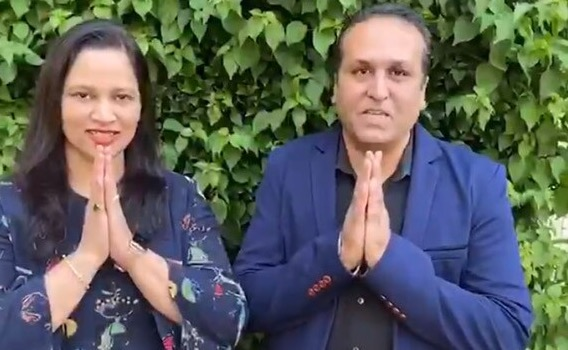 Vinita Bhutoria and Ajay Bhutoria