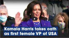 Kamala Harris takes oath as first female VP of United States